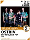"11.04 | OSTRIV (ex-""13"") - pop-rock/brit-pop"