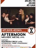 20.03 | AFTERMOON & AZATHOTH CIRCLE