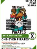 "Арт клуб ""Культ"" ONE-EYED PIRATES"