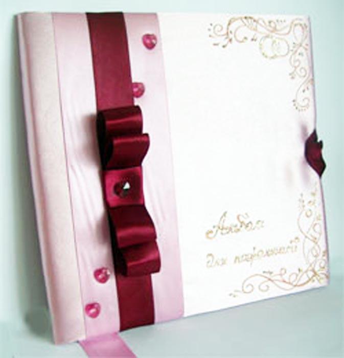 Сделать книга для пожеланий на свадьбу своими руками