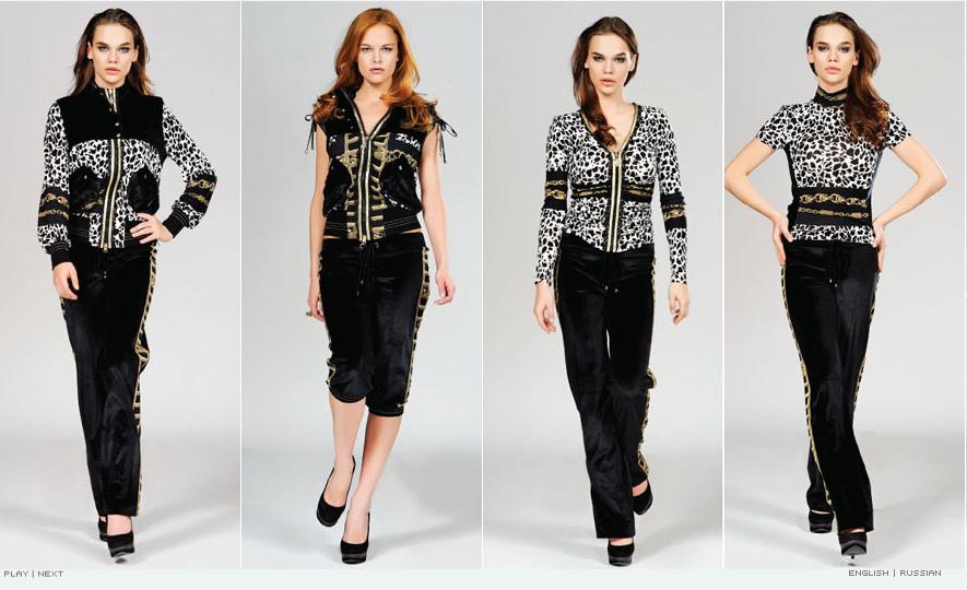 Модная Одежда Для Женщин От 40 До 50 Лет