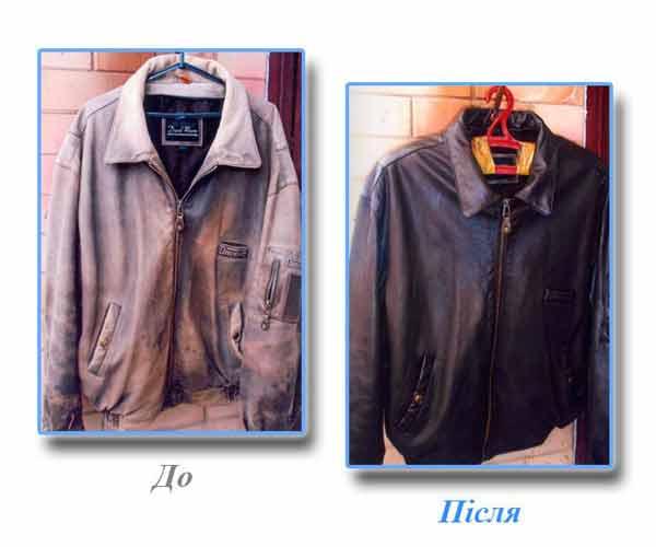 покраска дубленок. покраска кожаных изделий (курток, плащей).  Не всегда.  Все эти проблемы может решить покраска...