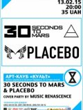 30 Seconds to Mars & Placebo Cover Party