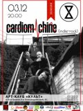 03.12 | CARDIOMACHINE (indie-rock) в арт-клубе Культ!
