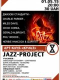 01.05 | JAZZ - Project