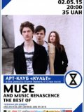 02.05| Muse and Music Renascence - the best of