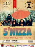 24.12 | 5'Nizza cover-party в арт-клубе Культ!