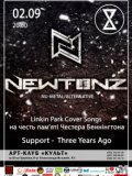 02.09 | Newtonz (nu-metal/alternative) в арт-клубе Культ!