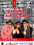 16.10 | BANDERAS BLUES BAND (Blues-Rock) в арт-клубе Культ!