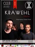 03.11/Krawehl (Germany) - alternative/indie/punк - в арт-клубе Культ!
