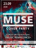 23.09 | MUSE cover party в арт-клубе Культ!