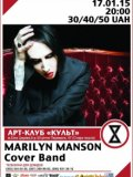 MARILYN MANSON Cover Party
