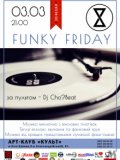03.03 | Funky Friday (vinyl party) в арт-клубе Культ!