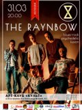 31.03 | The Raynbow (blues-rock/psychedelic) в арт-клубе Культ!