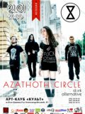 21.01 | AZATHOTH CIRCLE (dark alternative) в арт-клубе Культ!