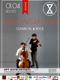 01.04 | Duo Inception (classical & rock) в арт-клубе Культ!