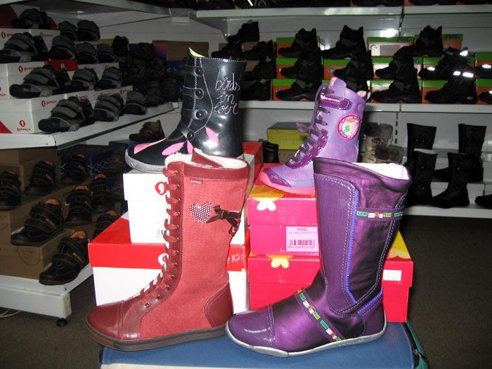 Купить дитяче взуття в Білій Церкві дитячі чобітки черевики кросівки ... ccf841bff699f