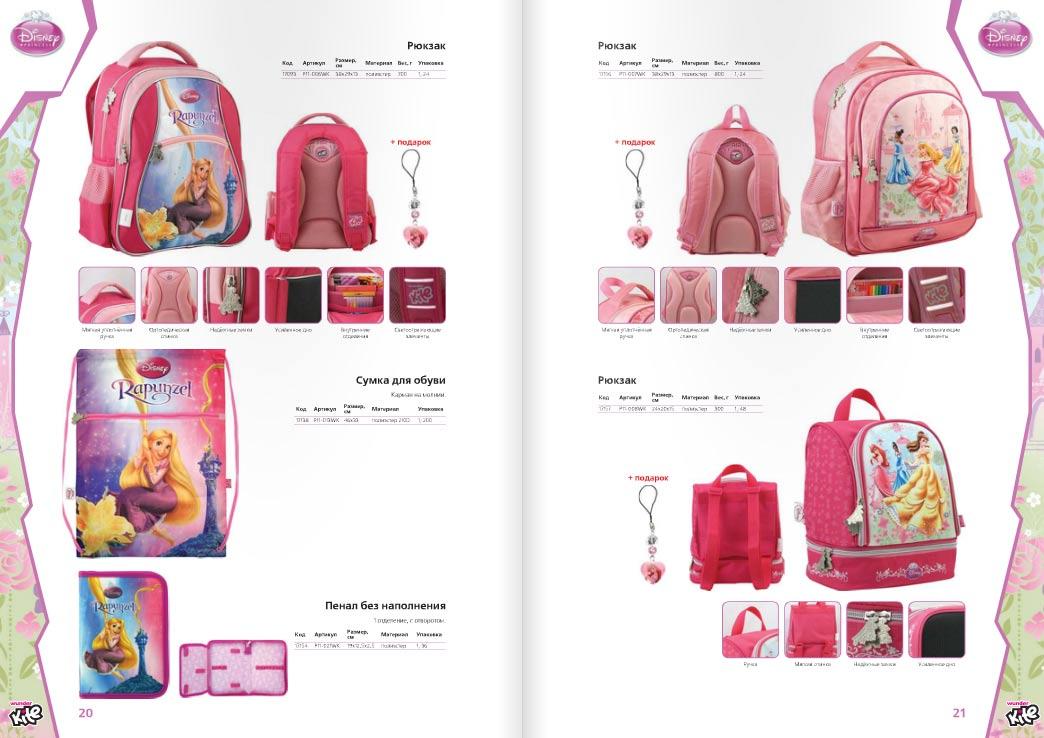 Шкільні рюкзаки Біла Церква дитячий рюкзак сумку пенал купити в ... 77dc48b82549d