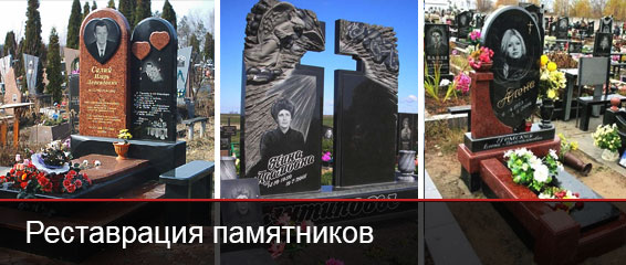 Изготовление памятников цены церкви фото памятники гравировка